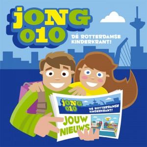 Jong010-illustratie-logo-2011[1]
